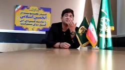 سید علی میرقیداری