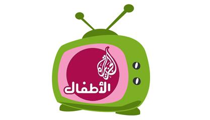 شبکه کودک الجزیره