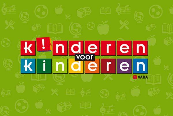 شبکه کودکان برای کودکان