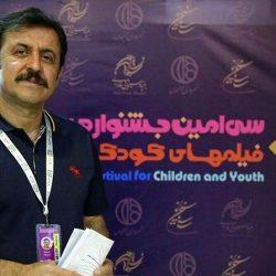مصاحبه با آقای حسین قناعت