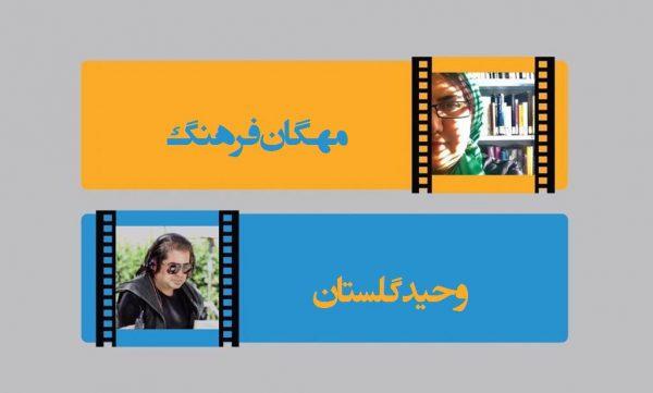 سینمای پسا دیجیتال و کودکان و نوجوانان