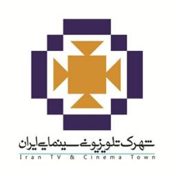 Iran Cinema and Television Town (Ghazali)