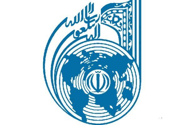 دفتر تبلیغات اسلامی حوزه علمیه قم