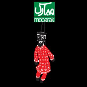 جشنوارۀ بینالمللی نمایش عروسکی تهران – مبارک