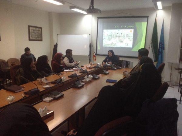 برگزاری نشست ارزیابی برنامه جزیره دانش